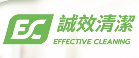Effective Cleaning Logo